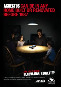2012 POSTER IMAGE